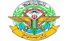 هيئة الأركان العامة الإيرانية: الردع الدفاعي أصاب العدو بهلع استراتيجي