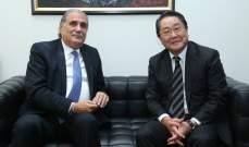 جريصاتي عرض مع سفير اليابان قضية الاقامة الجبرية لكارلوس غصن في اليابان