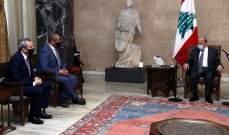 الرئيس عون: انعقاد مؤتمر باريس يؤكد مرة أخرى اهتمام المجتمع الدولي بلبنان
