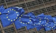 مسؤول ألماني: العقوبات الأوروبية على روسيا تلحق ضررا باقتصاد ألمانيا