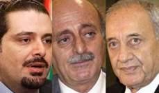 الجمهورية: اتصالات مكثفة بين بري والحريري وجنبلاط لتنسيق المواقف
