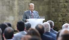 الرئيس عون اختتم اقامته في بيت الدين: ما حصل في الشوق بالحرب انتهى الى غير رجعة