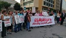 اعتصام لحملة الحفاظ على مرج بسري في رياض الصلح