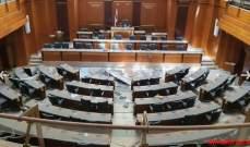 بدء الإستشارات النيابية غير الملزمة في مجلس النواب بلقاء بين الحريري وبري
