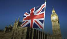 وزير الصحة البريطاني: التصويت على اقتراح سحب الثقة من الحكومة سيتم غدا