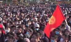 الصحة القرغيزية: عدد المصابين خلال أعمال الشغب بالعاصمة ارتفع ووصل إلى 1218