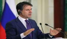 رئيس وزراء إيطاليا: نأمل تجنب الإتحاد الاوروبي فرض عقوبات على ميزانيتنا