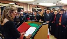 سفيرة لبنان في ايطاليا: ناضلنا لنيل استقلالنا لنخرج من دوائر الهيمنة على قرارنا الوطني