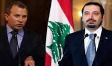 الديار: باسيل لن يحضر القمة العربية بسبب عدم منحه تأشيرة الى السعودية