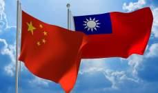 الشرطة الصينية اعتقلت 12 شخصا فروا من هونغ كونغ على متن زورق سريع