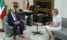 الرئيس عون استقبل سفيرة النرويج في زيارة وداعية