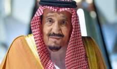 ملك السعودية تلقى اتصالين من شيخ الأزهر وملك الأردن لتهنئته بالأضحى وبخروجه من المستشفى