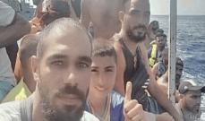 قوارب الهجرة غير الشرعية: أين المسؤولين من المتابعة قبل وقوع الكارثة؟!