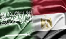 وزارة الزراعة السعودية رفعت الحظر على استيراد الفلفل والفراولة من مصر