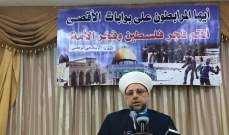 عبدالرزاق: لا مكان للإرهابيين في عكار ونحن كلنا ثقة بأن الجيش سوف يضرب بيد من حديد