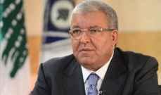 المشنوق: عدم إجراء تحقيق دولي بانفجار المرفأ هو تواطؤ أميركي إسرائيلي لبناني