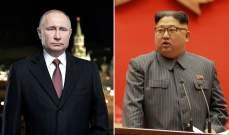 """""""أ.ف.ب"""": زعيم كوريا الشمالية توجه إلى روسيا للقاء بوتين"""