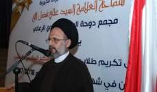 علي فضل الله: نأمل أن يساهم لبنان بدور فاعل في القمة الاقتصادية لتخرج بنتائج إيجابية
