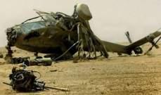 """إخفاق جديد للسلاح الإسرائيلي بعد اسقاط صواريخ """"سبايدر"""" مروحية صديقة"""