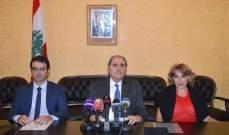 جريصاتي يعلن انضمام لبنان الى الاتحاد الدولي لكتابة العدل
