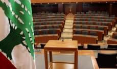 تعثّر التسوية يعيد لبنان إلى مرحلة الإنتظار وترقُّب مسار رياح الخارج