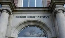 الشرطة الألمانية: مجهولون هاجموا مبنى معهد روبرت كوخ الألماني بمواد حارقة