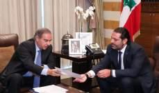 الحريري استقبل فرعون والحوت ووفد الجمعية العالمية للمسؤولين التنفيذيين في الحقلين المالي والمصرفي