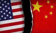 وزارة التجارة الصينية: سنتخذ إجراءات ضد إلغاء أميركا إدراج بعض شركاتنا