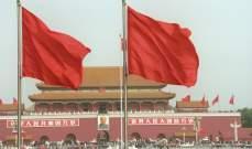 خارجية الصين: نهنىء روسيا بمناسبة ذكرى النصر في الحرب العالمية الثانية