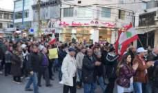النشرة: مسيرة لحراك النبطية وكفررمان احتجاجا على تقنين الكهرباء