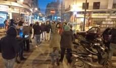 الجديد: محتجون تجمعوا بطرابلس احتجاجا على الأوضاع الاقتصادية ورفضا لتمديد الإقفال العام