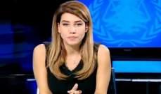 يعقوبيان: لم أقبل السفير السوري علي عبد الكريم علي أمس ولا اليوم ولا غدا
