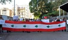 تجمع عدد من المحتجين أمام شركة كهرباء قاديشا ووزارة المال بطرابلس وقصر العدل ببيروت