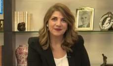 نجم: أطلب من السياسيين ورجال الدين أن يتركوا القضاء يعمل من دون تدخلات