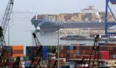 الوكلاء البحريون طالبوا مصرف لبنان بتحويل 3 ملايين دولار للخارج لصيانة محطة بمرفأ بيروت