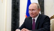 بوتين: من المستحيل مواجهة خطر الأمراض المعدية الخطيرة دون تعاون دولي حقيقي