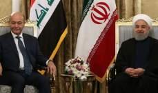 روحاني لصالح: الاستقرار السياسي في العراق يشكل أهمية بالغة للمنطقة