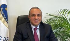 وسام فتوح: لبنان يتصدر الدول العربية من حيث نصيب الفرد من تحويلات المغتربين