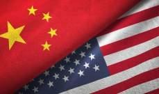 """خارجية الصين حثت الولايات المتحدة على الامتناع عن """"اللعب بالنار"""" بقضية تايوان"""