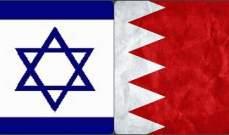توجه وفد إسرائيلي رفيع إلى البحرين في أول رحلة جوية مباشرة عبرالسعودية