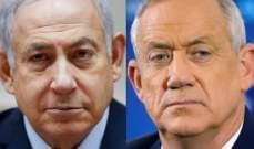 حزب أزرق أبيض: الغاء محادثات كانت مقررة بين نتانياهو وغانتس