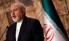 ظريف هنأ بوريس جونسون: طهران لا تسعى للمواجهة