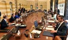 مجلس الوزراء يبحث السرية المصرفية وقرار اليوروبوند السبت!