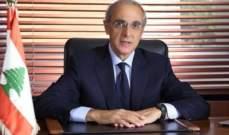 النائب هنري حلو أعلن إستقالته من مجلس النواب
