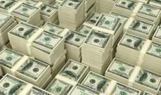 زوجان فتحا حسابهما ووجدا فيه 50 مليار دولار