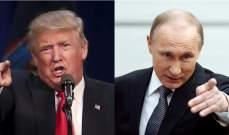 قمة ترامب - بوتين ... مقاربة غير نهائية للازمة السورية