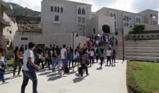 LAU: حريصون كل الحرص على حق الطلاب في تأمين تمثيل صحيح
