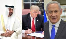 """أين لبنان من محوري """"المُواجهة"""" و""""التطبيع"""" مع إسرائيل؟"""