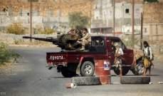 29 قتيلا وجريحا بمواجهات وغارات في تعز وشبوة والحديدة