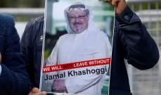 الخارجية السعودية: نرفض رفضا قاطعا ما ورد في تقرير الكونغرس بشأن مقتل خاشقجي